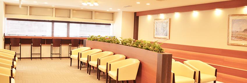 横浜HARTクリニックの待合室