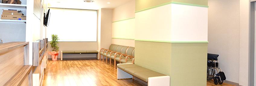 大船内科消化器内科クリニックの待合室