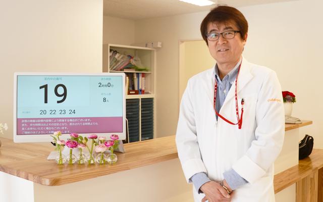 より患者さんと近くで向き合える〝診療所〟でがんの早期発見を目指す!
