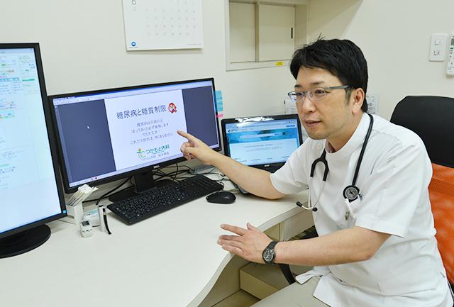 慢性腎炎・糖尿病性腎症について