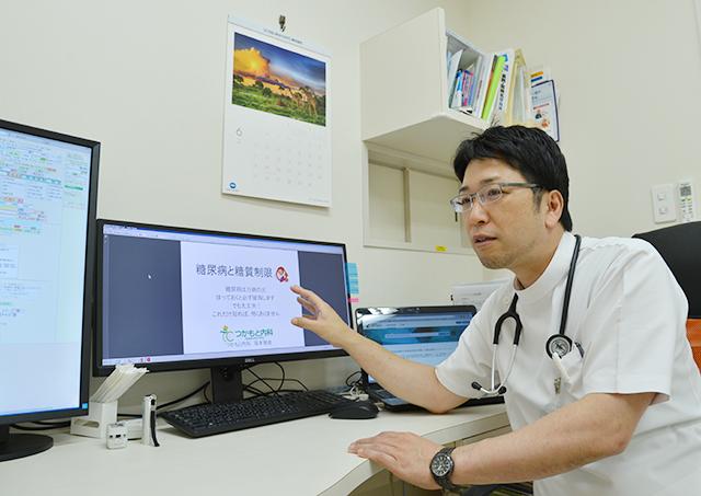 透析になる前の予防として腎臓専門医による糖尿病治療について