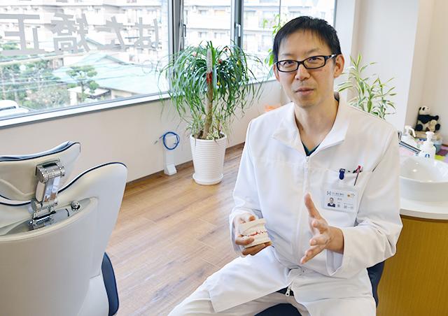 矯正歯科治療についてインタビュー